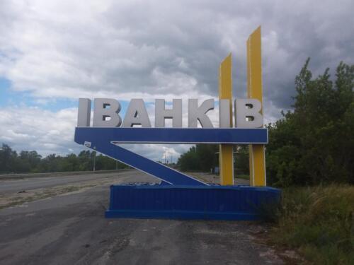 Ivankiv - 03